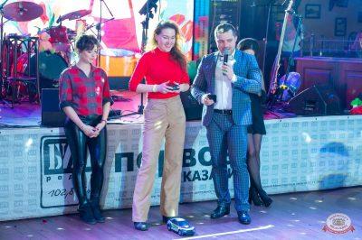 Международный женский день, 8 марта 2019 - Ресторан «Максимилианс» Казань - 47