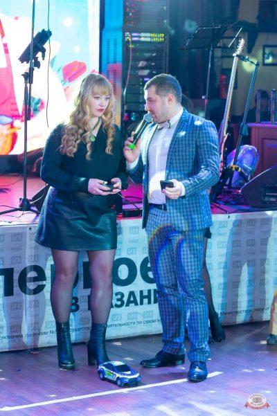 Международный женский день, 8 марта 2019 - Ресторан «Максимилианс» Казань - 48