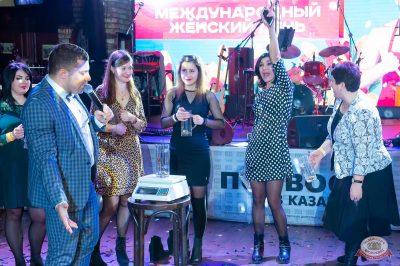 Международный женский день, 8 марта 2019 - Ресторан «Максимилианс» Казань - 57
