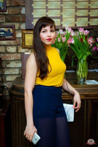 Международный женский день, 8 марта 2019 - Ресторан «Максимилианс» Казань - 68