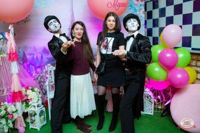 Международный женский день, 8 марта 2019 - Ресторан «Максимилианс» Казань - 7