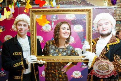 Международный женский день: вечеринка без фартуков, день первый, 7 марта 2015 - Ресторан «Максимилианс» Казань - 01