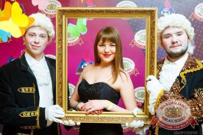 Международный женский день: вечеринка без фартуков, день первый, 7 марта 2015 - Ресторан «Максимилианс» Казань - 04
