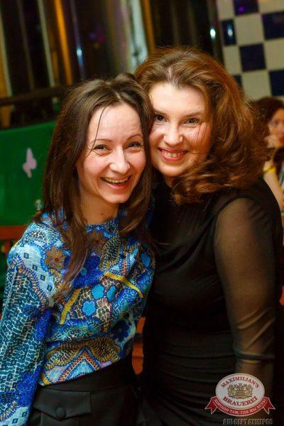 Международный женский день: вечеринка без фартуков, день первый, 7 марта 2015 - Ресторан «Максимилианс» Казань - 05