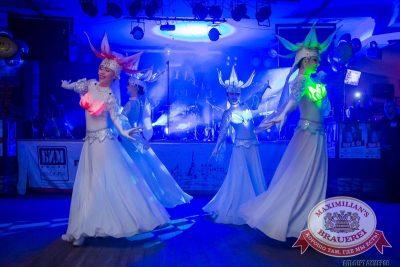 Международный женский день: вечеринка без фартуков, день первый, 7 марта 2015 - Ресторан «Максимилианс» Казань - 07