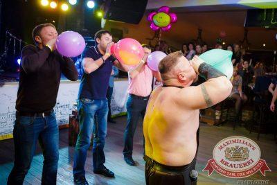 Международный женский день: вечеринка без фартуков, день первый, 7 марта 2015 - Ресторан «Максимилианс» Казань - 12