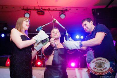 Международный женский день: вечеринка без фартуков, день первый, 7 марта 2015 - Ресторан «Максимилианс» Казань - 13