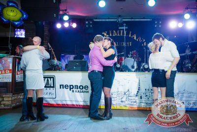 Международный женский день: вечеринка без фартуков, день первый, 7 марта 2015 - Ресторан «Максимилианс» Казань - 16