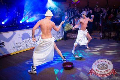 Международный женский день: вечеринка без фартуков, день первый, 7 марта 2015 - Ресторан «Максимилианс» Казань - 18