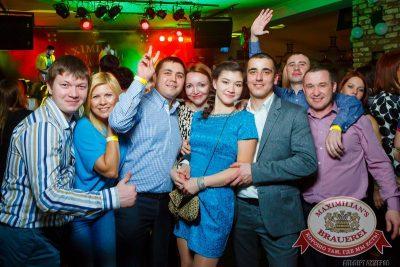 Международный женский день: вечеринка без фартуков, день первый, 7 марта 2015 - Ресторан «Максимилианс» Казань - 20