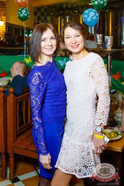 Международный женский день: вечеринка без фартуков, день первый, 7 марта 2015 - Ресторан «Максимилианс» Казань - 25