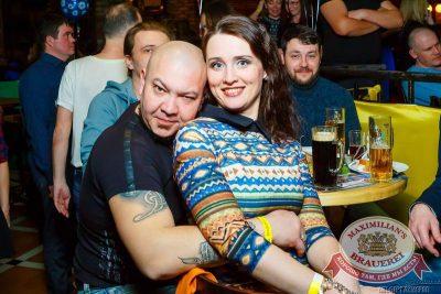 Международный женский день: вечеринка без фартуков, день первый, 7 марта 2015 - Ресторан «Максимилианс» Казань - 28