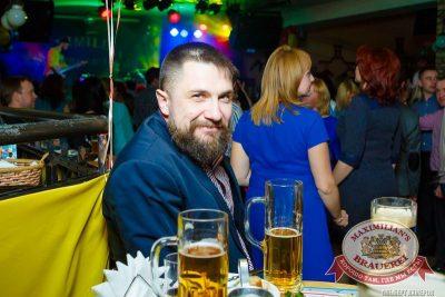 Международный женский день: вечеринка без фартуков, день первый, 7 марта 2015 - Ресторан «Максимилианс» Казань - 29