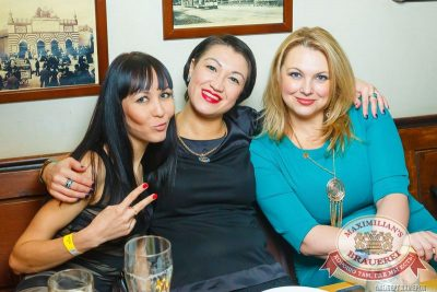 Международный женский день: вечеринка без фартуков, день первый, 7 марта 2015 - Ресторан «Максимилианс» Казань - 30