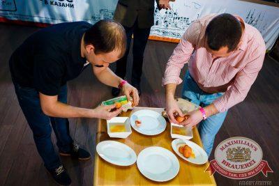 Международный женский день: вечеринка без фартуков, день второй, 8 марта 2015 - Ресторан «Максимилианс» Казань - 02