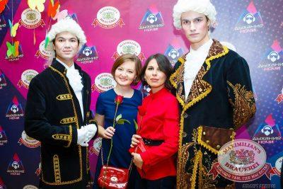 Международный женский день: вечеринка без фартуков, день второй, 8 марта 2015 - Ресторан «Максимилианс» Казань - 04