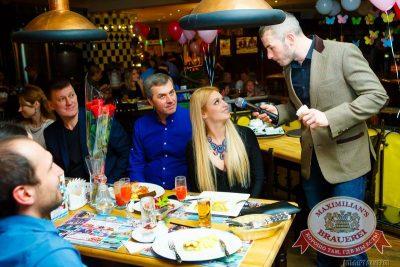 Международный женский день: вечеринка без фартуков, день второй, 8 марта 2015 - Ресторан «Максимилианс» Казань - 07