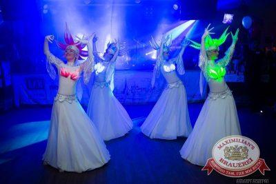 Международный женский день: вечеринка без фартуков, день второй, 8 марта 2015 - Ресторан «Максимилианс» Казань - 08