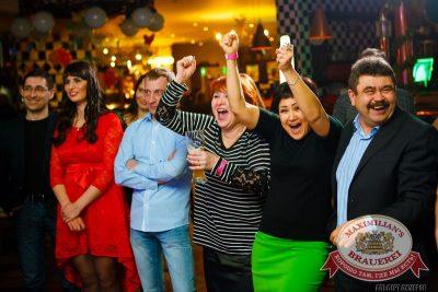 Международный женский день: вечеринка без фартуков, день второй, 8 марта 2015 - Ресторан «Максимилианс» Казань - 11