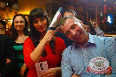Международный женский день: вечеринка без фартуков, день второй, 8 марта 2015 - Ресторан «Максимилианс» Казань - 13