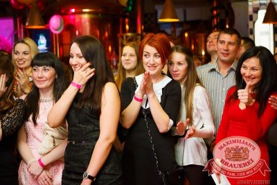 Международный женский день: вечеринка без фартуков, день второй, 8 марта 2015 - Ресторан «Максимилианс» Казань - 15