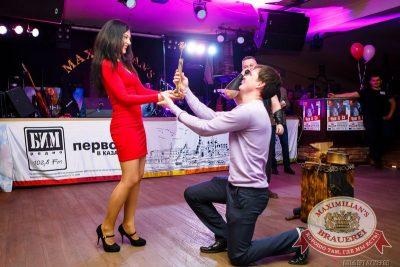 Международный женский день: вечеринка без фартуков, день второй, 8 марта 2015 - Ресторан «Максимилианс» Казань - 16