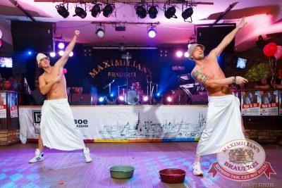 Международный женский день: вечеринка без фартуков, день второй, 8 марта 2015 - Ресторан «Максимилианс» Казань - 23
