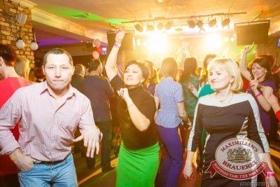 Международный женский день: вечеринка без фартуков, день второй, 8 марта 2015 - Ресторан «Максимилианс» Казань - 25