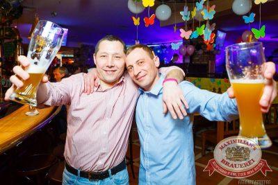 Международный женский день: вечеринка без фартуков, день второй, 8 марта 2015 - Ресторан «Максимилианс» Казань - 27