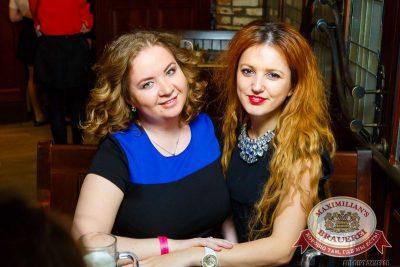 Международный женский день: вечеринка без фартуков, день второй, 8 марта 2015 - Ресторан «Максимилианс» Казань - 31