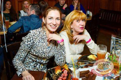 Международный женский день: вечеринка без фартуков, день второй, 8 марта 2015 - Ресторан «Максимилианс» Казань - 32