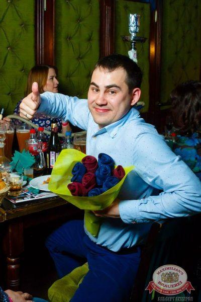 Международный женский день: вечеринка без фартуков, день второй, 8 марта 2015 - Ресторан «Максимилианс» Казань - 33