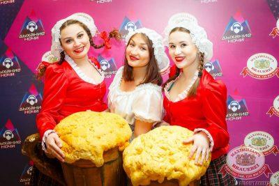 Мисс Бавария, 10 апреля 2015 - Ресторан «Максимилианс» Казань - 01