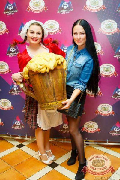Мисс Бавария, 10 апреля 2015 - Ресторан «Максимилианс» Казань - 04
