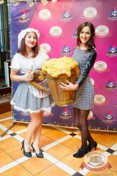 Мисс Бавария, 10 апреля 2015 - Ресторан «Максимилианс» Казань - 05