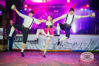 Мисс Бавария, 10 апреля 2015 - Ресторан «Максимилианс» Казань - 06