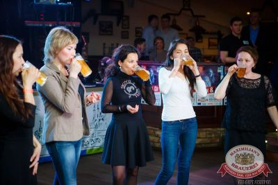 Мисс Бавария, 10 апреля 2015 - Ресторан «Максимилианс» Казань - 07