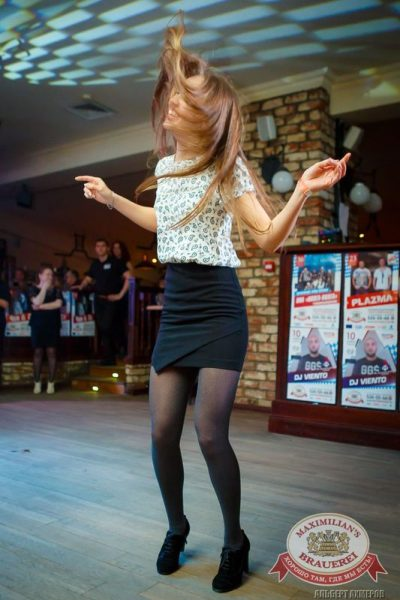 Мисс Бавария, 10 апреля 2015 - Ресторан «Максимилианс» Казань - 11