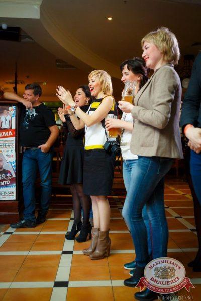 Мисс Бавария, 10 апреля 2015 - Ресторан «Максимилианс» Казань - 12
