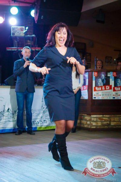 Мисс Бавария, 10 апреля 2015 - Ресторан «Максимилианс» Казань - 14
