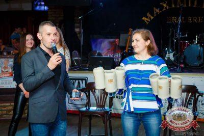 Мисс Бавария, 10 апреля 2015 - Ресторан «Максимилианс» Казань - 19