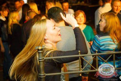 Мисс Бавария, 10 апреля 2015 - Ресторан «Максимилианс» Казань - 27