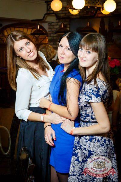 Мисс Бавария, 10 апреля 2015 - Ресторан «Максимилианс» Казань - 28