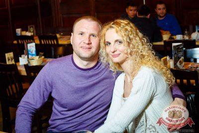 Мисс Бавария, 10 апреля 2015 - Ресторан «Максимилианс» Казань - 32
