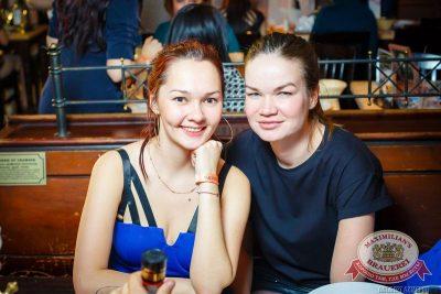 Мисс Бавария, 10 апреля 2015 - Ресторан «Максимилианс» Казань - 33