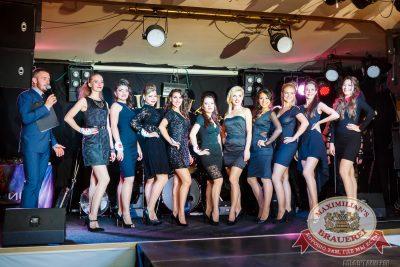 Мисс Максимилианс 2014, 26 июня 2014 - Ресторан «Максимилианс» Казань - 01