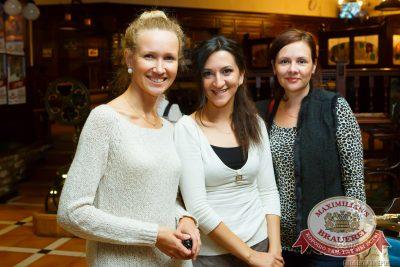 Мисс Максимилианс 2014, 26 июня 2014 - Ресторан «Максимилианс» Казань - 05