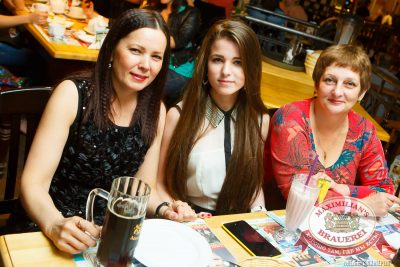 Мисс Максимилианс 2014, 26 июня 2014 - Ресторан «Максимилианс» Казань - 07