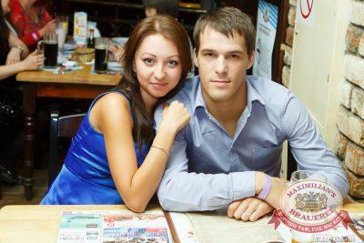 Мисс Максимилианс 2014, 26 июня 2014 - Ресторан «Максимилианс» Казань - 10