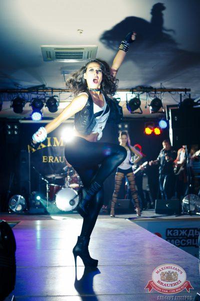 Мисс Максимилианс 2014, 26 июня 2014 - Ресторан «Максимилианс» Казань - 16